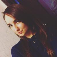 Карягина Екатерина