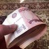 Вклады в qivi / киви кошелек ( Халявные Деньги )