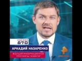 День города- приглашение от Назаренко А.