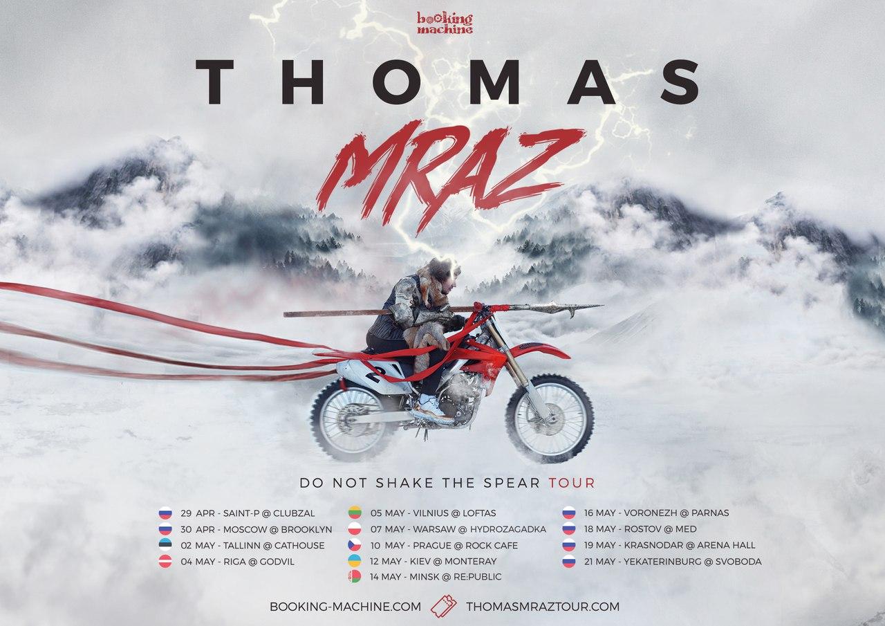 Thomas Mraz x SOULOUD – Магия