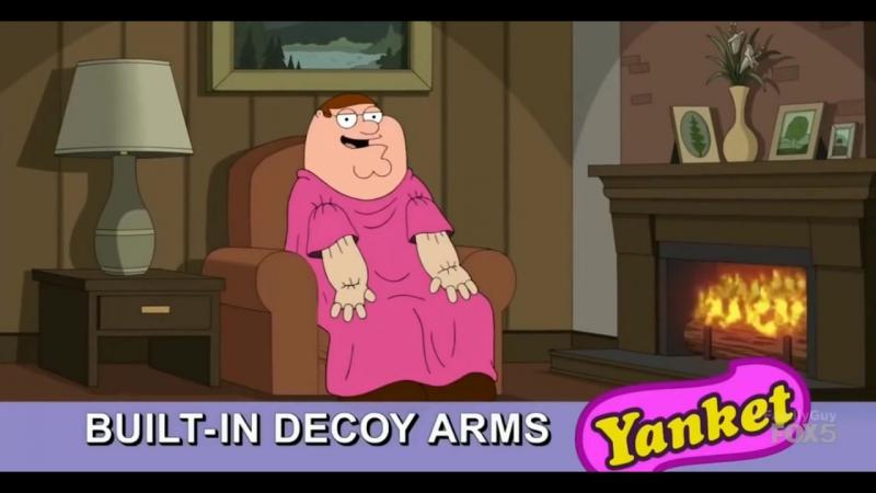 Гриффины(Family Guy) - Дрочеяло