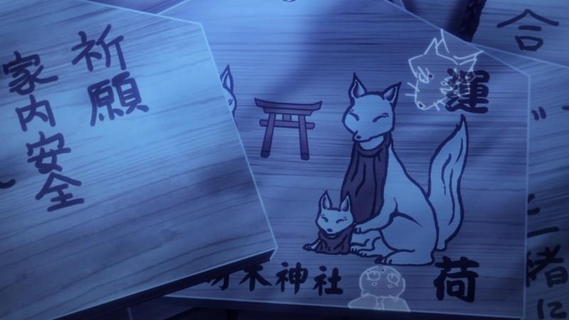[AnimeOpend] Gingitsune 1 ED | Ending (NC) [Серебряный лис 1 Эндинг] (1080p HD)