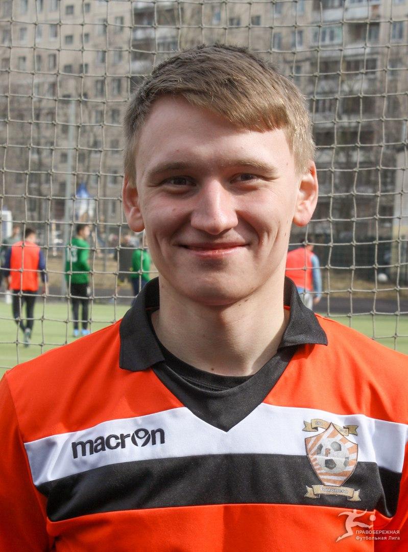 Карипов Александр