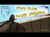 ВЛОГ БОМЖА В GTA SAMP || Story VLOG || Felliny Prod.