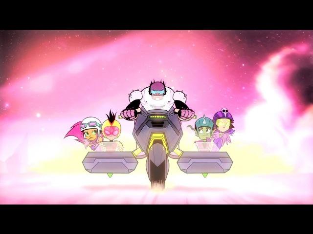 Юные Титаны, Вперед! - И небо в звёздах всё