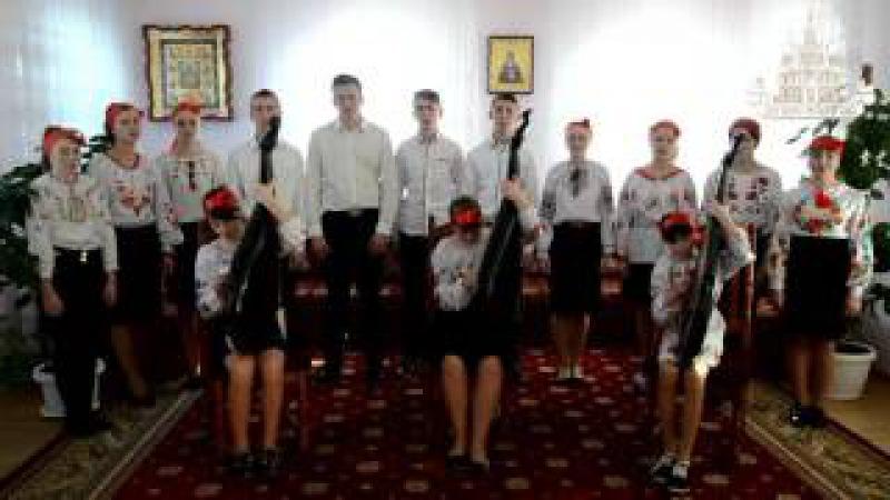 Пісня Це Україна моя. Виконує хор з бандуристами недільної школи скита святої пр...