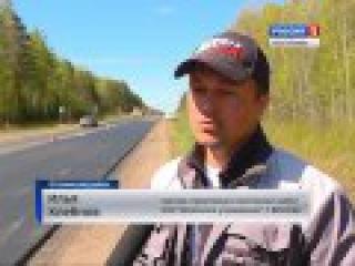 В Костромской области завершился первый этап ремонта федеральной трассы Судис...