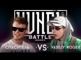 BATTLE SEASON 2  Спаситель vs Vasiliy Roger  14