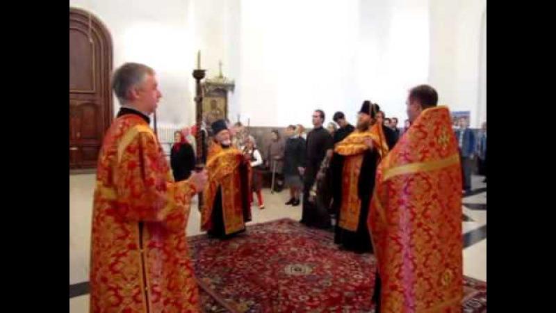 Величание ап. Иоанну Богослову
