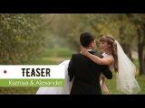 Teaser || Alexander & Ksenia