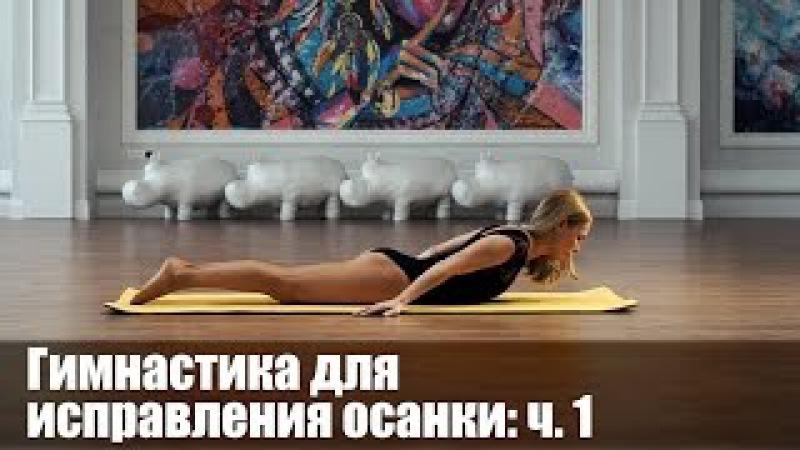 Видео мануальный массаж при поясничном сколиозе
