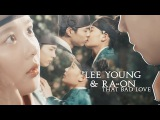Lee Young  &amp Ra-On  That Bad Love