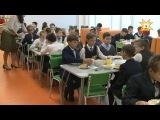В Чебоксарах успешно реализуется муниципальный проект Школьное кафе