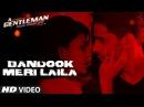 Bandook Meri Laila Song A Gentleman SSR Sidharth Jacqueline Sachin Jigar Raftaar Raj DK