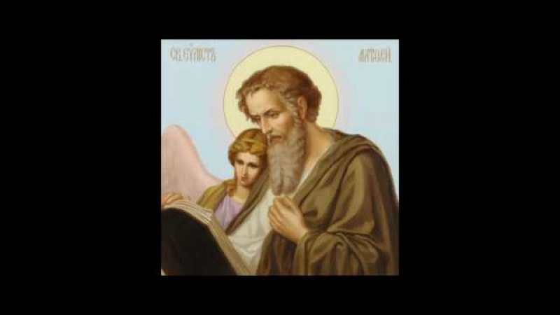 Свт. Иоанн Златоуст. Толкование на Святого Матфея Евангелиста. Беседы 6-8