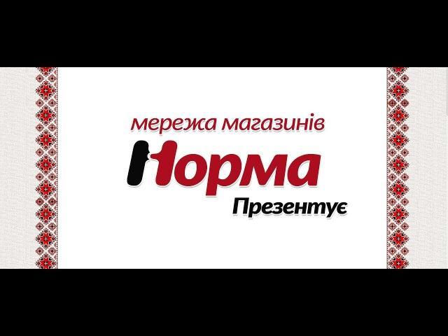 Рекламний ролик для інтернет-магазину Норма