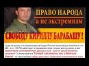 Тигран Парсегян Путинское ОПГ потеряло чувство реальности начав безрассудную панику