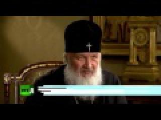 Патриарх Кирилл назвал Христа и апостолов