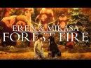 Eren Mikasa | You're my home