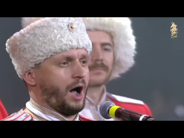 Любо, братцы, любо - Kuban Cossack Choir 2014
