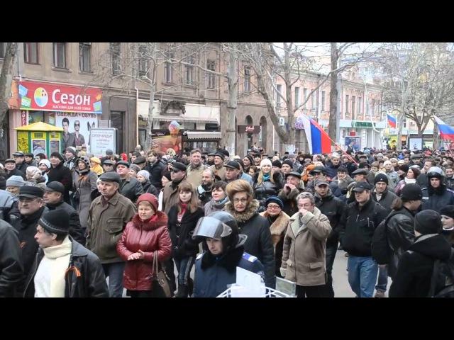 Николаев 1 марта 2014 Шествие антимайдана