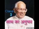 Mamma के साथ ka Anubhav ~Jagdish bhai and Dadi