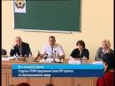 ГТРК ЛНР.Студенты ЛГАКИ предложили Главе ЛНР проекты по облагораживанию города....