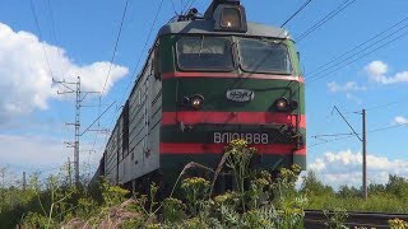 Электровоз ВЛ10К-888 с контейнерным поездом, БМО ж/д