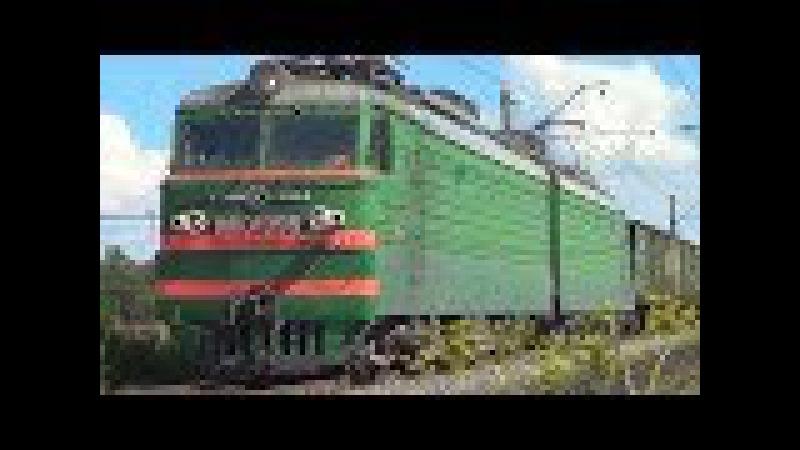 Электровоз ВЛ10У-995 с грузовым поездом, БМО ж/д