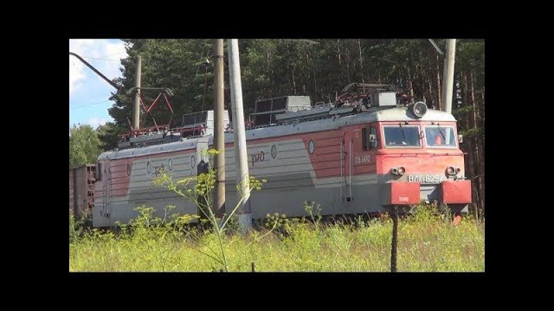 ВЛ11.8-825 с грузовым поездом, на съезде с БМО на Курское направление!