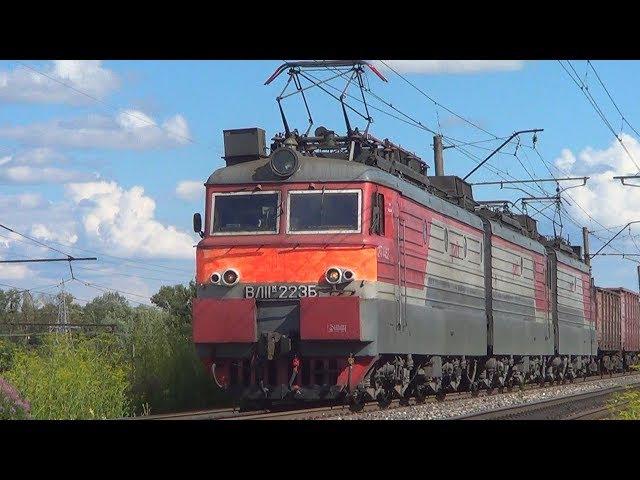 Электровоз ВЛ11М-223/283Б с грузовым поездом, БМО ж/д