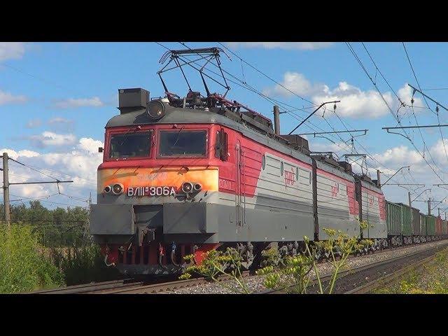 Электровоз ВЛ11М-306/227Б с грузовым поездом, БМО ж/д