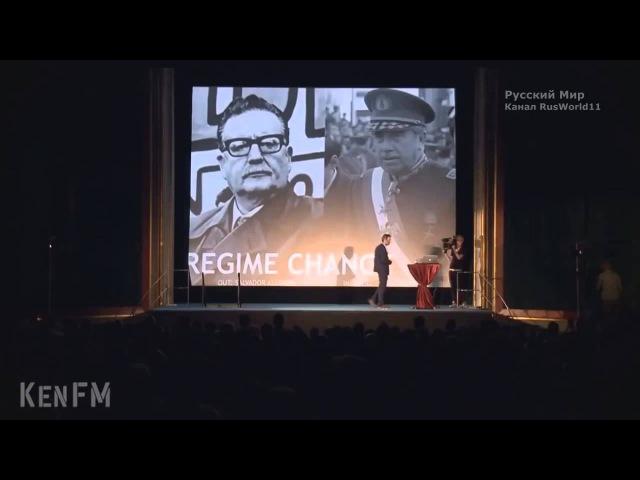 Лекция швейцарского историка Даниэле Ганзер о событиях на Украине, США Берлин, ...