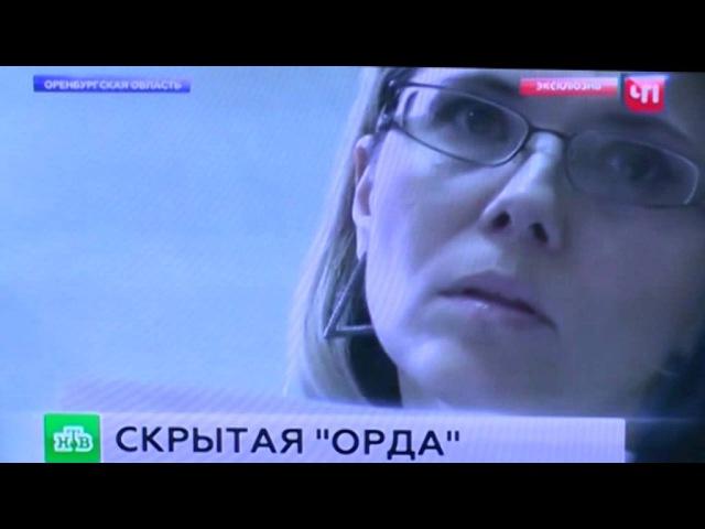 Среди задержанных по делу секты «Ата Жолы» оказалась врач одной из больниц города
