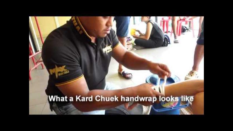 Намотка верёвок для Kard Chuek yfvjnrf dth`djr lkz kard chuek