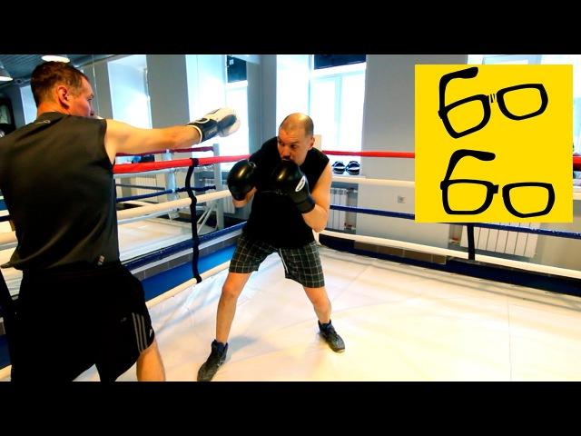 Финты в боксе и польза бокса на улице — урок бокса Николая Талалакина и Максима Нестеренко abyns d ,jrct b gjkmpf ,jrcf yf ekbwt