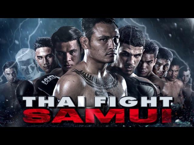 Kongsuk - Sean, Thai Fight Kard Chuek, 29.04.17 kongsuk - sean, thai fight kard chuek, 29.04.17