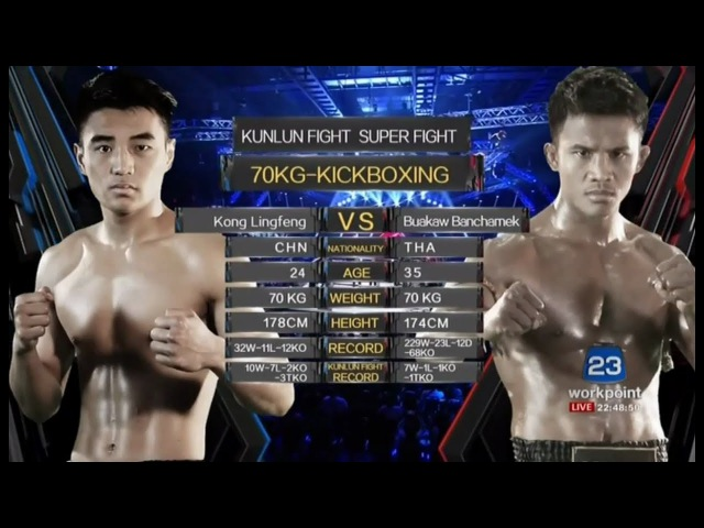 Buakaw Banchamek ブアカーオ 播求 (THAI) vs Kong LingFeng (CHINA) - Kunlun Fight 62 - 6/10/2017 buakaw banchamek ブアカーオ 播求 (thai) vs kong