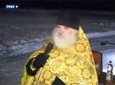 Крещение трубники провели на спортивной базе в деревне Кремлевка