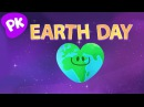 Earth Day: The Environment and our Planet in a Song for Kids! I Love to Learn with PlayKids