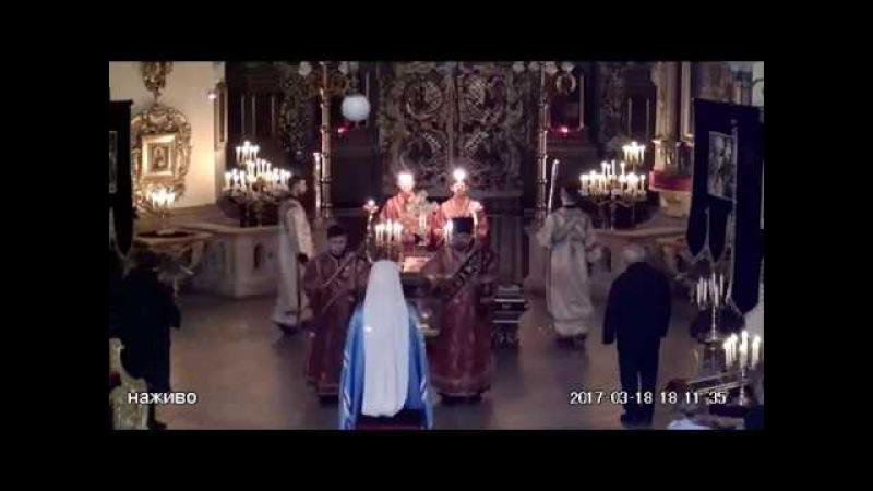 Всенічне Бдіння Хрестопоклонної Неділі з винесенням Чесного і Животворящого Хр...