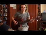 Сплин - Романс (акустический кавер)