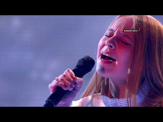 «Такого голоса нет ни укого!» Кристина Ашмарина не смогла сдержать слез после слов жюри