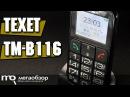 TeXet TM B116 обзор бабушкофона