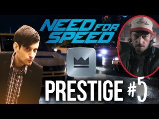 NFS Prestige Gold #5