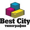 "Типография ""BestCity"""
