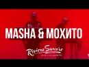 Вечеринка Русского Радио в отеле Riviera Sunrise