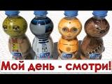 День LEGO Обзоры Warlord. Самоделка Лего, Ведьмак, Вода Звёздные войны, WoT и супер мороженое. VLOG