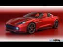 Aston Martin расширил линейку моделей Vanquish Zagato