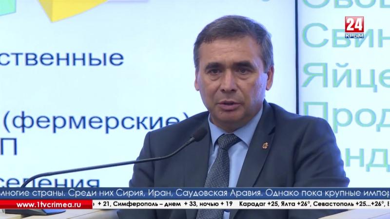 О проблемах и планах в сельскохозяйственной сфере рассказал журналистам профильный крымский министр Андрей Рюмшин